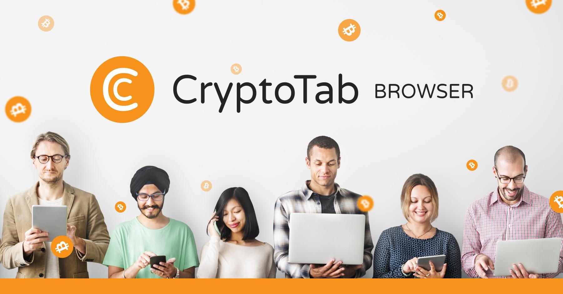 CryptoTab - O Navegador mais rápido e que te paga dinheiro!